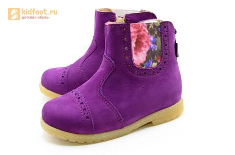 Полусапожки демисезонные для девочек Лель (LEL) из натуральной кожи на байке, цвет фиолетовый. Изображение 7 из 14.