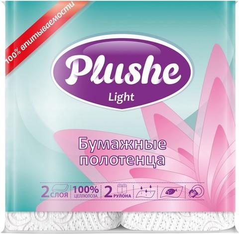 "Полотенце бумажное ""Plushe"" Light 2сл 2шт белые рулон"