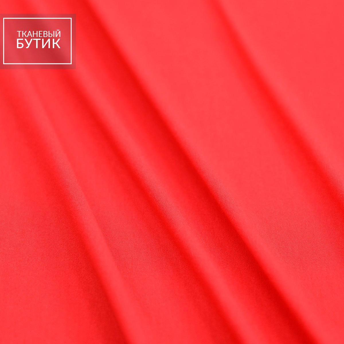 Красный вискозный трикотаж