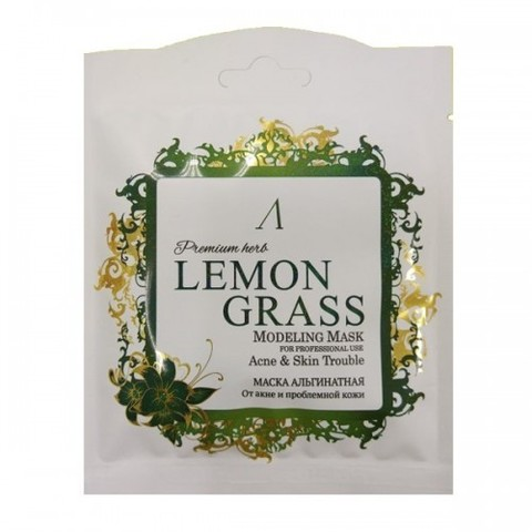 Маска альгинатная для проблемной кожи (саше) Anskin Premium Lemongrass Modeling Mask/ Refill 25гр