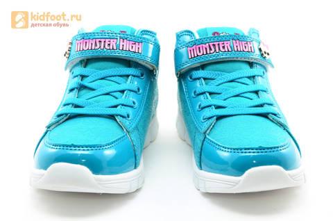 Кроссовки Монстер Хай (Monster High) на липучке для девочек, цвет голубой. Изображение 5 из 13.