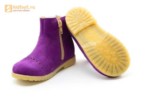 Полусапожки демисезонные для девочек Лель (LEL) из натуральной кожи на байке, цвет фиолетовый. Изображение 9 из 14.