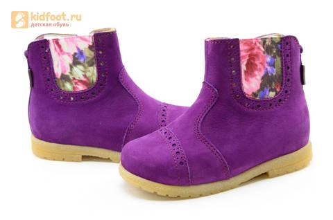Полусапожки демисезонные для девочек Лель (LEL) из натуральной кожи на байке, цвет фиолетовый. Изображение 10 из 14.