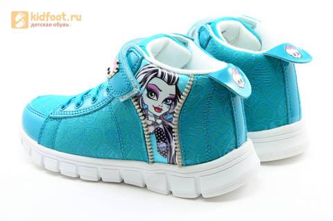 Кроссовки Монстер Хай (Monster High) на липучке для девочек, цвет голубой. Изображение 7 из 13.