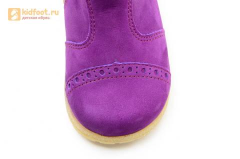 Полусапожки демисезонные для девочек Лель (LEL) из натуральной кожи на байке, цвет фиолетовый. Изображение 11 из 14.