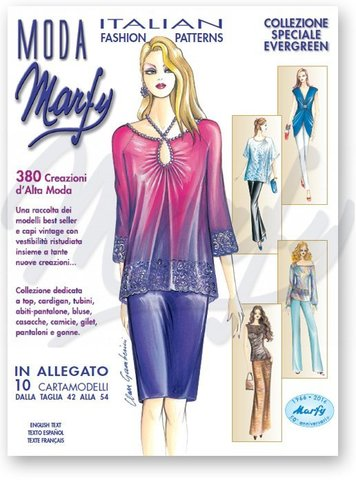 Журнал мод. Marfy Evergreen Catalog.