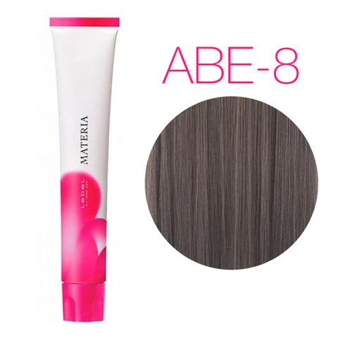 Lebel Materia 3D ABe-8 (светлый блондин пепельно-бежевый) - Перманентная низкоаммичная краска для волос