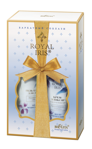 Белита Royal Iris Подарочный набор