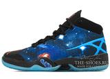 Кроссовки Мужские Nike Air Jordan XXX Force Fusion
