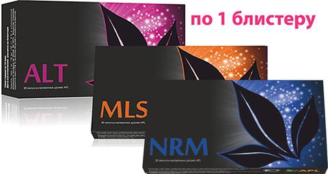 APL. Набор аккумулированных драже APLGO MLS+ALT+NRM для очищения организма, нормализации уровня сахара по 1 блистеру