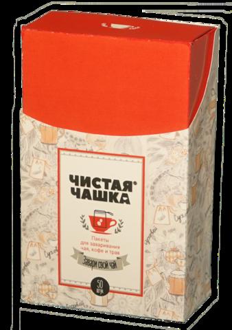 Фильтр-пакеты Чистая Чашка (50шт) фильтр-волокно, с завязками, для чашки (1 + 1 в подарок). Интернет магазин чая