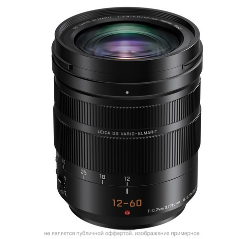 Объектив Panasonic Vario-Elmarit 12-60mm f/2.8-4.0 ASPH. O.I.S. Lumix G Leica DG