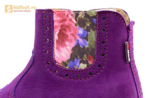 Полусапожки демисезонные для девочек Лель (LEL) из натуральной кожи на байке, цвет фиолетовый. Изображение 12 из 14.