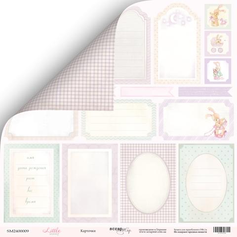 Лист с карточками из коллекции
