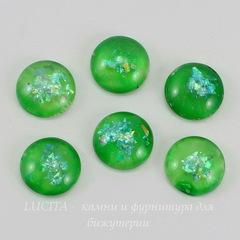 Кабошон стеклянный зеленый 12 мм