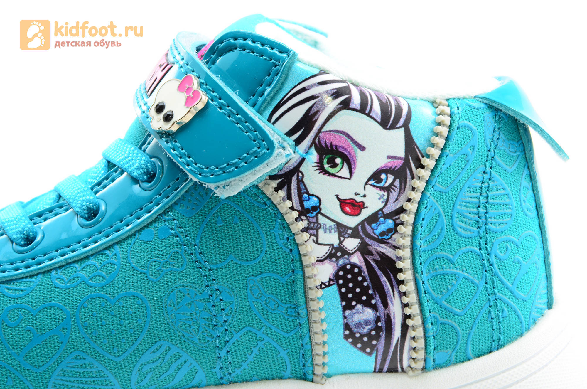 Кроссовки Монстер Хай (Monster High) на липучке для девочек, цвет голубой