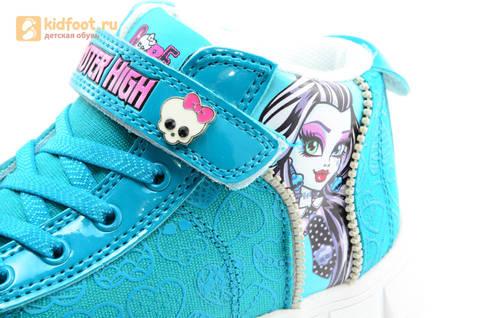 Кроссовки Монстер Хай (Monster High) на липучке для девочек, цвет голубой. Изображение 12 из 13.