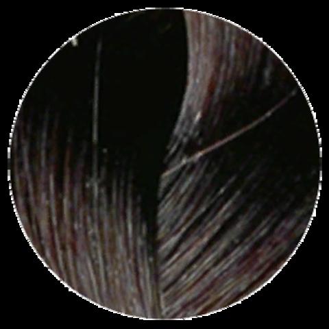 L'Oreal Professionnel Majirel Cool Cover 5.8 (Светлый шатен мокка) - Краска для волос