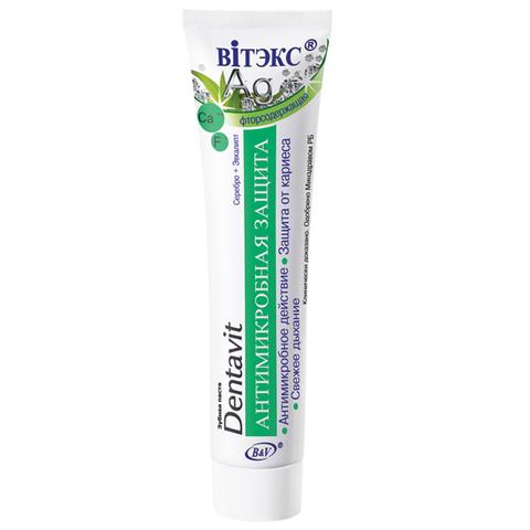 Зубная паста фторсодержащая Серебро + эвкалипт –Антимикробная защита | Белорусская косметика