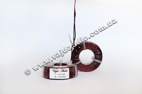 Катушка индуктивности Vajd Audio 0,63 mH* 0,38 Ohm* 1 mm