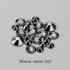 Стразы Swarovski для ногтей, Мини-микс №27 Сере...