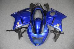 Комплект пластика для мотоцикла Honda CBR1100XX Синий
