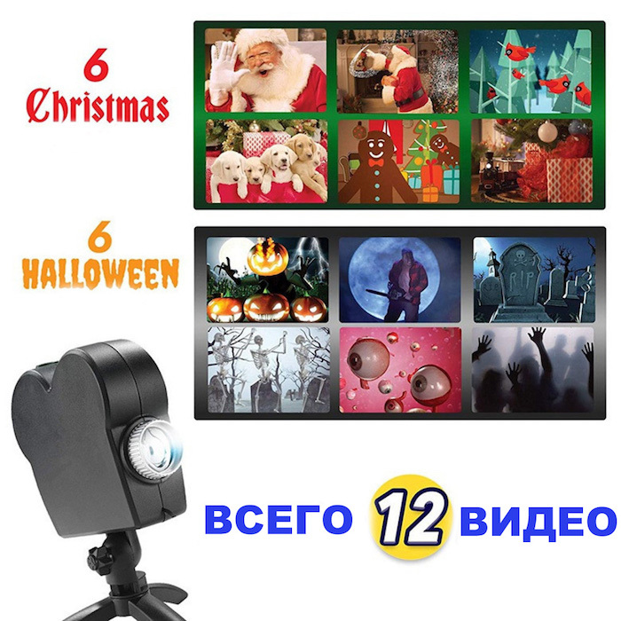 12 видео 2 жанров