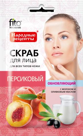 Фитокосметик Народные рецепты Скраб для лица Обновляющий персиковый 15мл
