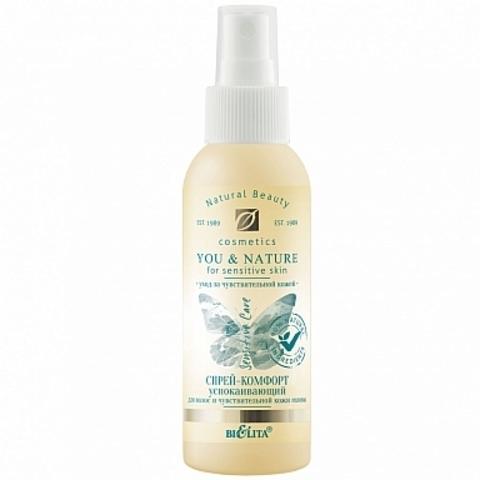 Белита You & Nature Спрей-комфорт успокаивающий для волос и чувствительной кожи головы 100мл
