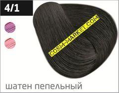 OLLIN SILK TOUCH  4/1 шатен пепельный 60мл Безаммиачный стойкий краситель для волос