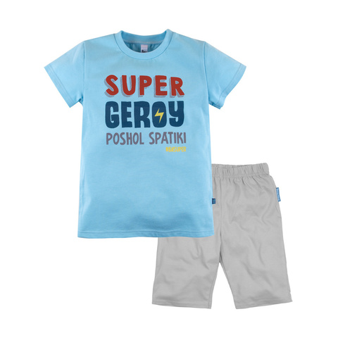 Bossa Nova Детская пижама Super Geroy