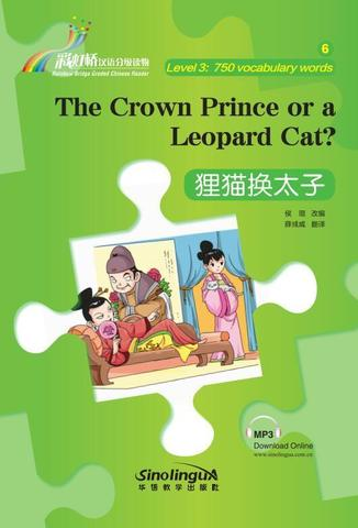 Rainbow Bridge Graded Chinese Reader:The Crown Prince or a Leopard Cat?(Level3:750vocabulary words)