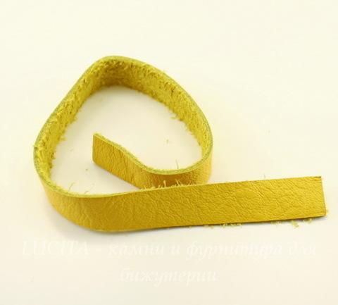 "Основа для браслета TierraCast ""Yellow"" (кожа) 13х2 мм, 25 см"