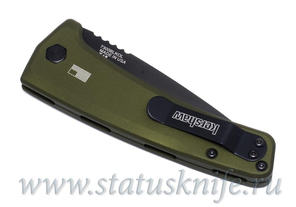 Нож KERSHAW 7300BLKOL Launch 3