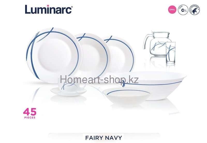 Столовый сервиз Luminarc Essence Fairy Navy на 6 персон - 45 пр.