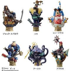 Kingdom Hearts Formations Arts