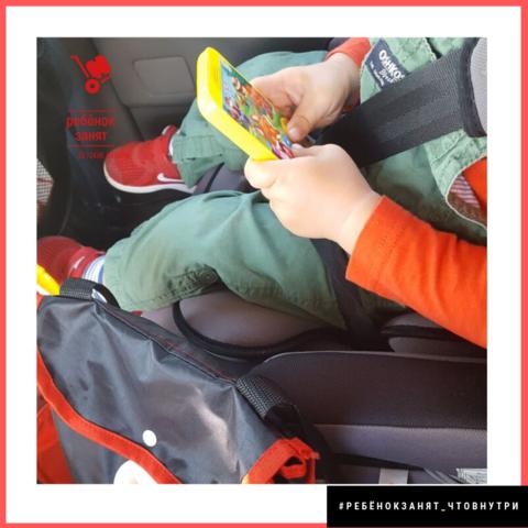 Детский набор, возраст 0-18 мес, органайзер, средний, более 30 предметов, чтобы занять ребёнка в дороге / вне дома