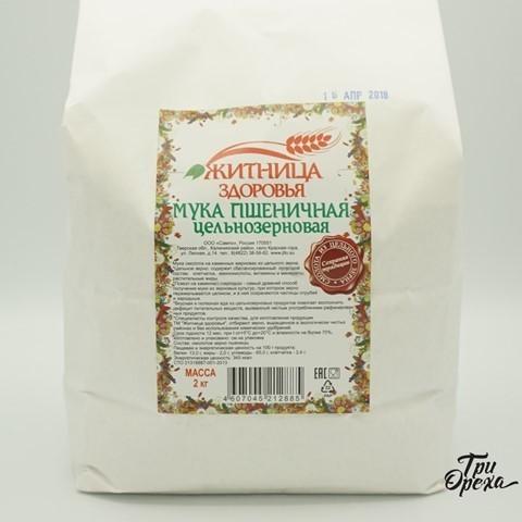 Мука пшеничная цельнозерновая Крестьянская ЖИТНИЦА ЗДОРОВЬЯ, 2 кг