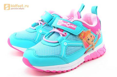 Светящиеся кроссовки для девочек Фиксики на липучках, цвет бирюзовый, мигает картинка сбоку. Изображение 6 из 14.