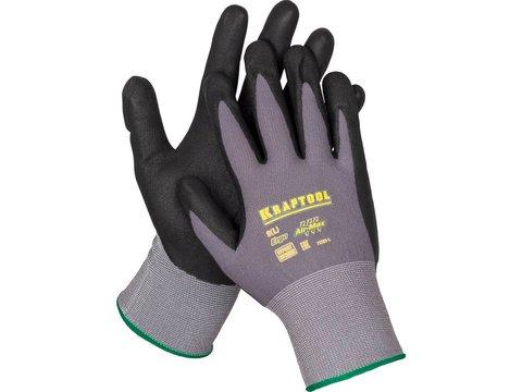 KRAFTOOL EXPERT, размер XL, эластичные перчатки со вспененным нитриловым покрытием, 11285-XL