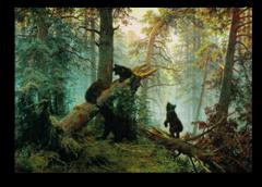 """Репродукция """"Шишкин - Утро в сосновом лесу"""""""