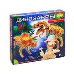 Динозавры 2 в 1