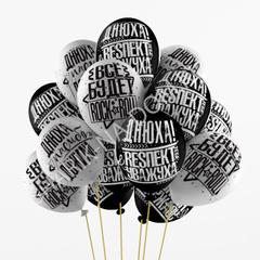 Воздушные шары С Днюхой