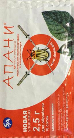 Инсектицид Апачи ВГД