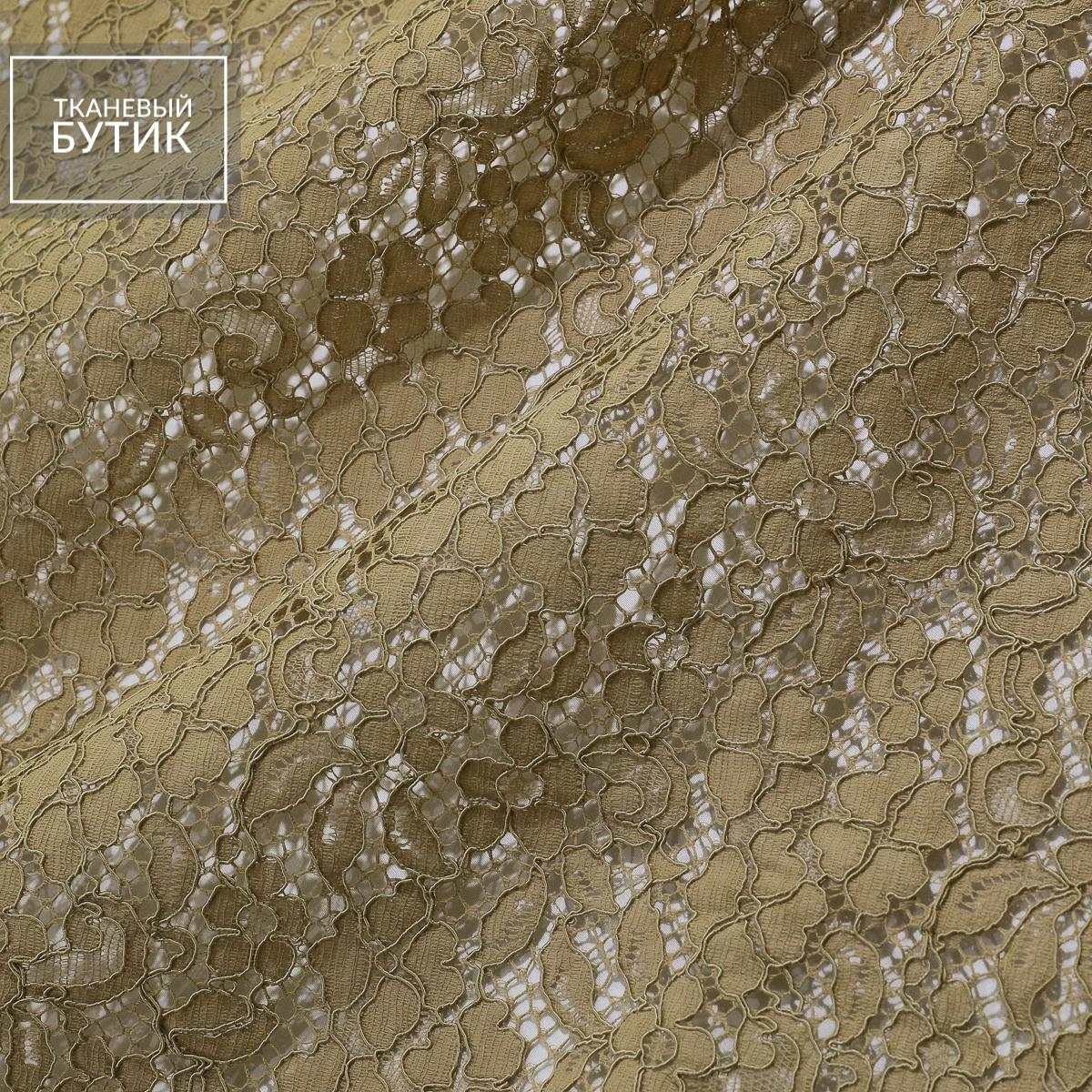 Французское кордовое кружево цвета верблюжьей шерсти