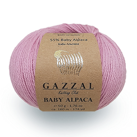 BABY ALPACA  (цена за упаковку)