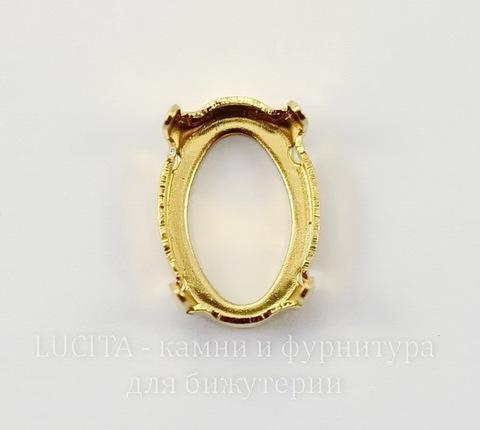 4120/S Сеттинг - основа для страза 14х10 мм (цвет - золото)