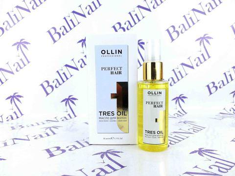 OLLIN PERFECT HAIR TRES OIL Масло для волос, 50мл