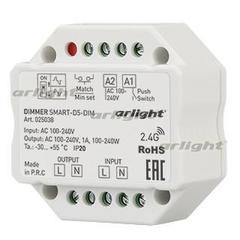 Диммер SMART-D5-DIM (100-240V, 1A, TRIAC, RF)