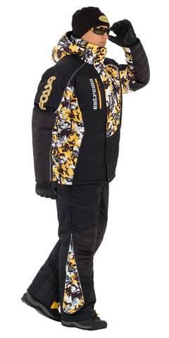 Утепленный костюм - «CALIBER» (Калибер)